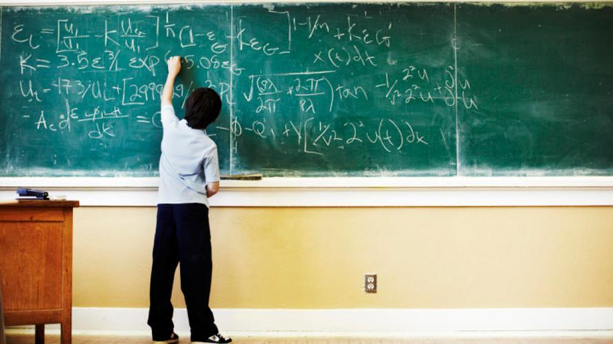classroom_chalkboard